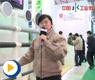 2012中国环博会IE expo展