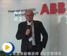 ABB过程自动化业务部北亚区兼中国区负责人 博恩 2011自动化年度评选获奖感言