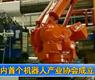 深圳成立国内首个机器人产业协会_gongkong《行业快讯》2012年第11期(总第29期