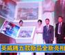 英威腾五款新品全新亮相_gongkong《行业快讯》2012年第11期(总第29期