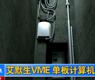 艾默生网络能源推出VME 单板计算机_gongkong《行业快讯》2012年第11期(总第29期)