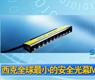 西克推出全球最小的安全光幕Minitwin_gongkong《行业快讯》2012年第11期(总第29期)