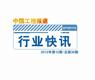 gongkong《行业快讯》2012年第12期(总第30期)