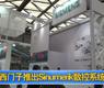 西门子推出Sinumerik数控系统新功能_gongkong《行业快讯》2012年第12期(总第30期)