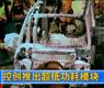 控创推出超低功耗模块_gongkong《行业快讯》2012年第12期(总第30期)