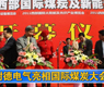 施耐德电气亮相国际煤炭大会_gongkong《行业快讯》2012年第12期(总第30期)