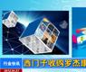 西门子收购罗杰康公司_gongkong《行业快讯》2012年第13期(总第31期)