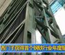 西门子获得首个钢铁行业年度服务合同-gongkong《行业快讯》2012年第14期(总第32期)