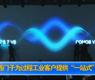 """西门子为过程工业客户提供全生命周期""""一站式""""解决方案-《中国工控报道》2012年第4期(总第10期)"""