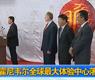 霍尼韦尔全球最大体验中心落户上海-gongkong《行业快讯》2012年第15期(总第33期)