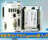 NI发布3U PXI Express嵌入式控制器-gongkong《行业快讯》2012年第16期(总第34期)