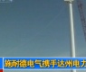 施耐德电气携手达州电力 创新思路开拓中西部市场-gongkong《行业快讯》2012年第18期(总第36期)