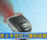 基恩士手持式二维码读取器-gongkong《行业快讯》2012年第18期(总第36期)