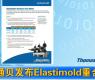 通贝发布Elastimold重合器-gongkong《行业快讯》2012年第19期(总第37期)
