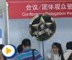 2012FA/PA工业自动化展---工控军团报道团参观花絮