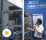 大工计控北京国际自动化博览会现场