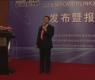 POWERLINK对中国制造业发展的意义