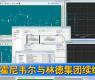 霍尼韦尔与林德集团续约-gongkong《行业快讯》2012年第21期(总第39期)