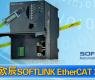 欧辰SOFTLINK EtherCAT 300 CPU-gongkong《行业快讯》2012年第21期(总第39期)