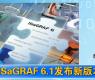 ISaGRAF 6.1发布新版本-gongkong《行业快讯》2012年第21期(总第39期)