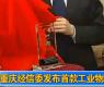 魏德米勒ACT20M系列隔离器上市-gongkong《行业快讯》2012年第22期(总第40期)
