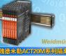 重庆市经信委发布首款工业物联网芯片-gongkong《行业快讯》2012年第22期(总第40期)