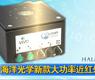海洋光学新款大功率近红外光源-gongkong《行业快讯》2012年第24期(总第42期)