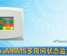 Setra MRMS多房间状态监控器-gongkong《行业快讯》2012年第25期(总第43期)