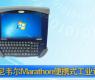 霍尼韦尔Marathon便携式工业计算机-gongkong《行业快讯》2012年第25期(总第43期)