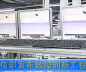 工信部发布数控创新工程计划-gongkong《行业快讯》2012年第25期(总第43期)
