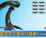 霍尼韦尔条码扫描器Voyager1400g-gongkong《行业快讯》2012年第26期(总第44期)