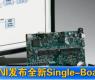 NI发布全新Single-Board RIO-gongkong《行业快讯》2012年第26期(总第44期)