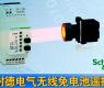 施耐德电气无线免电池遥控按钮-gongkong《行业快讯》2012年第27期(总第45期)