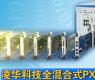 凌华科技全混合式PXI Express-gongkong《行业快讯》2012年第27期(总第45期)