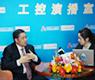 CCTV中国经济年度人物陈志列作客工控演播室