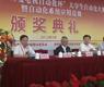 """第六届""""三菱电机自动化杯""""大学生自动化大赛在南京工程学院举行"""