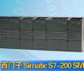 西门子 Simatic S7-200 SMART PLC-gongkong《行业快讯》2012年第28期(总第46期)