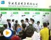 中国国际测量控制与仪器仪表展---工控军团走进宁波高正电子有限公司展台参观