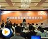 """2012""""研华杯""""高校物联网创新创业大赛决赛在京圆满落幕"""