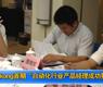 """gongkong首期""""自动化行业产品经理成功要素""""培训成功举办-gongkong《行业快讯》2012年第31期(总第49期)"""