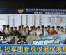 工控军团参观仪器仪表展-gongkong《行业快讯》2012年第31期(总第49期)