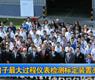 西门子最大过程仪表检测标定装置亮相-gongkong《行业快讯》2012年第31期(总第49期)