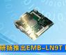 研扬推出EMB-LN9T Rev.B-gongkong《行业快讯》2012年第31期(总第49期)