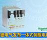 施耐德电气发布一体式伺服电机-gongkong《行业快讯》2012年第32期(总第50期)
