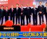 ABB为中石化提供一站式电气成套设备全面解决方案-gongkong《行业快讯》2012年第32期(总第50期)