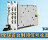 NI发布全球首台射频矢量信号收发仪 (VST) NI PXIe-5644R-gongkong《行业快讯》2012年第32期(总第50期)
