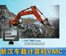 新汉车载计算机VMC 3000-gongkong《行业快讯》2012年第33期(总第51期)