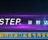 新时达港口起重专用变频器-gongkong《行业快讯》2012年第33期(总第51期)