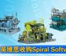 英维思收购Spiral Software-gongkong《行业快讯》2012年第35期(总第54期)