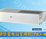 研华变电站专用机UNO-4671A -gongkong《行业快讯》2012年第35期(总第54期)